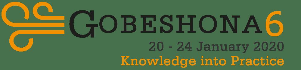 gobeshona6_logo_d1